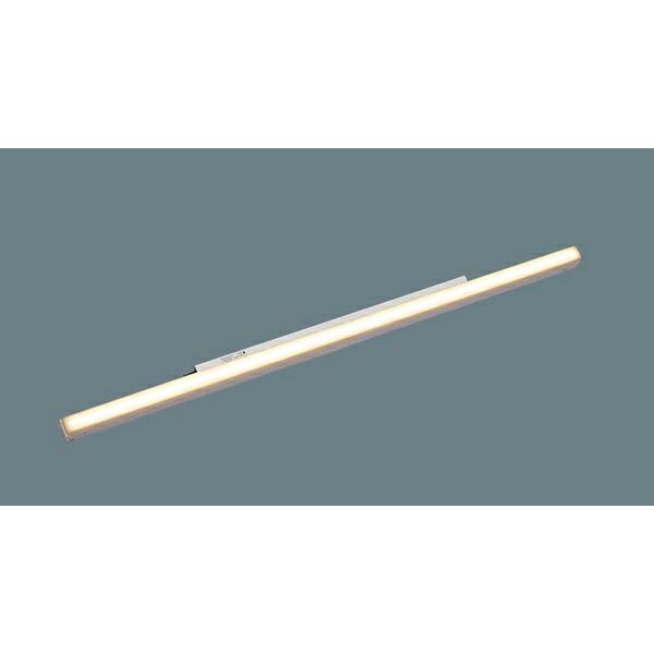 【NNF46732Z LT9】パナソニック 建築部材照明 一体型LED建築部材照明 L1200タイプ 調光タイプ 温白色3500K 美光色 【panasonic】