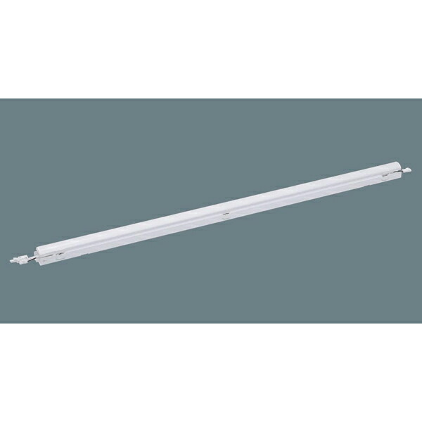 【XLY120HN LJ9】パナソニック シースリム建築化照明器具 L1200 【panasonic】