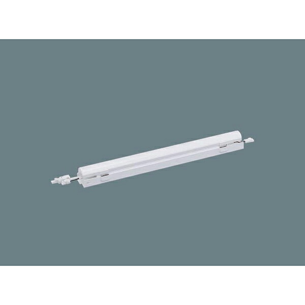 【XLY045HV LJ9】パナソニック シースリム建築化照明器具 L450 【panasonic】