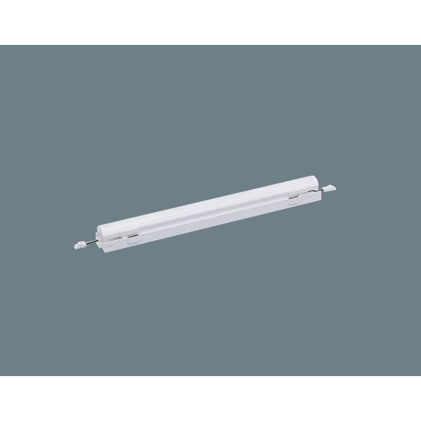 【XLY045HYV LJ9】パナソニック シースリム建築化照明器具 L450 受注生産品 【panasonic】