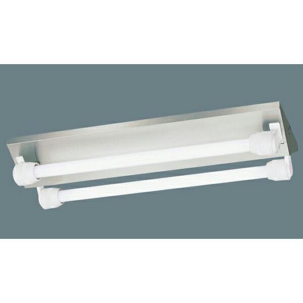 【NNFW22020 LE9】パナソニック 別売ランプ1200lmKとの組合せ FL20形器具相当 2灯用・ステンレス製 非調光 【panasonic】