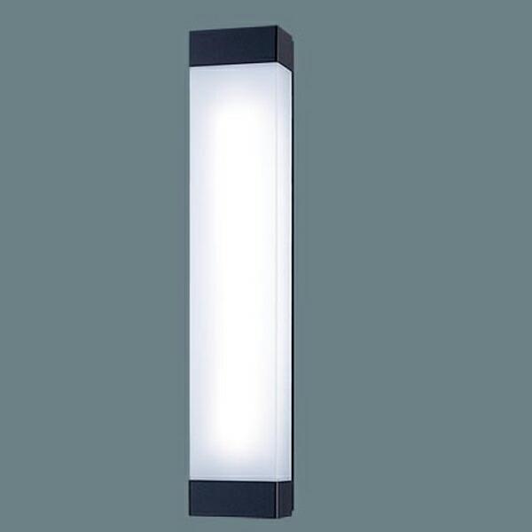 【NNFW21851 LE9+LDL20S・N/11/12-K 】パナソニック 防湿型 ・防雨型照明器具 ブラケット 1200lm Ra84 【panasonic】