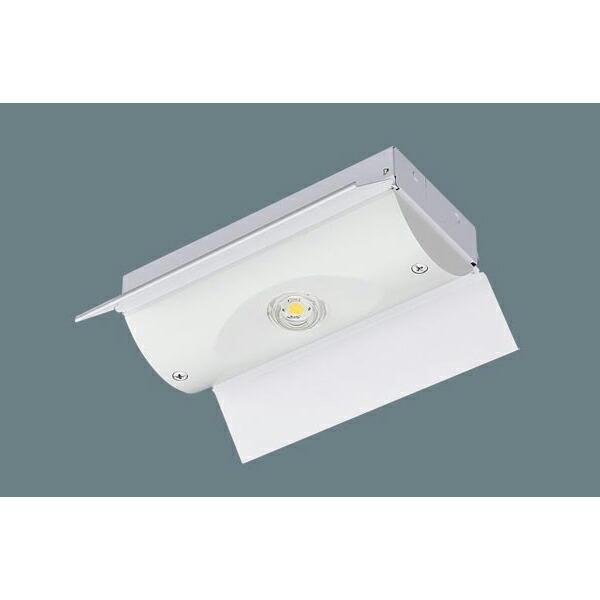 【NNLG01517】パナソニック 同断面 電源別置型・非常用LED専用型反射笠付型 (~6m) ミニクリプトン電球40形相当 【panasonic】