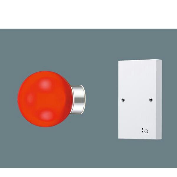 【NNF20241C】パナソニック 赤色表示灯 電源分離埋込型 防雨型電池内蔵型 埋込型 LED(白色) 受注生産品 【panasonic】