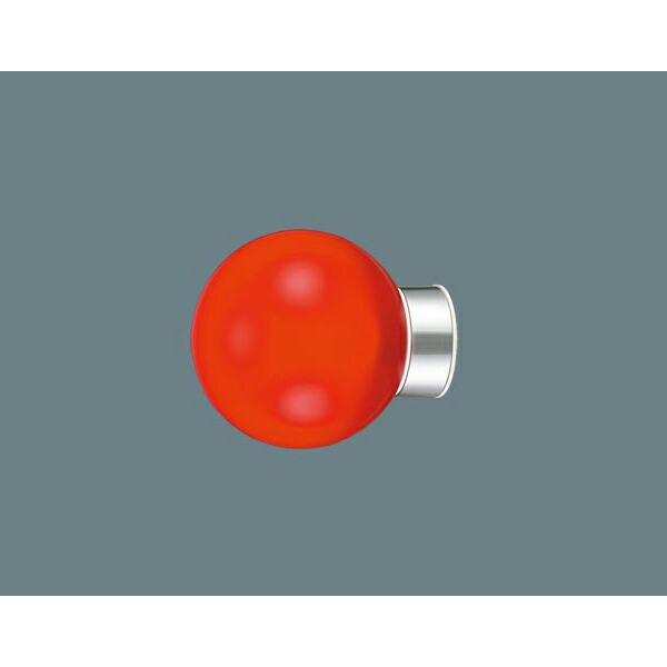 【NNF20293C】パナソニック 赤色表示灯 電源分離埋込型 防雨型電池内蔵型 受注生産品 【panasonic】