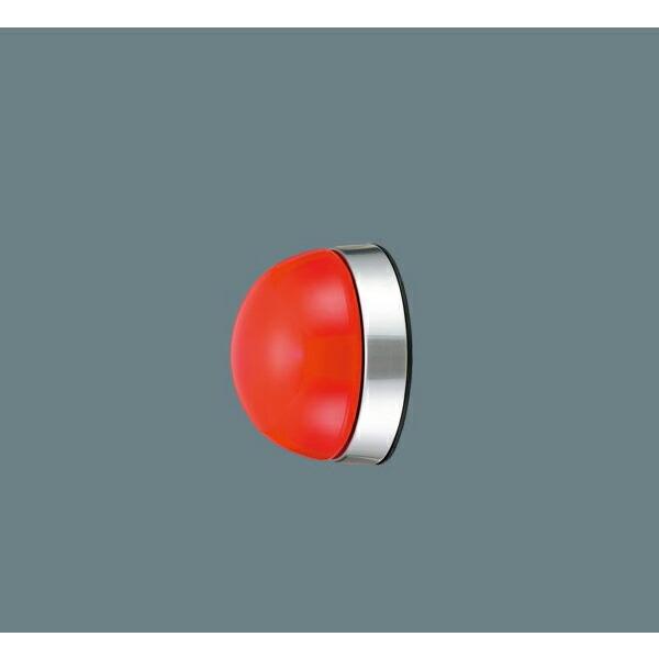 【NNF20298K】パナソニック 赤色表示灯 電源分離埋込型 防雨型小丸電球5形×1 受注生産品 【panasonic】