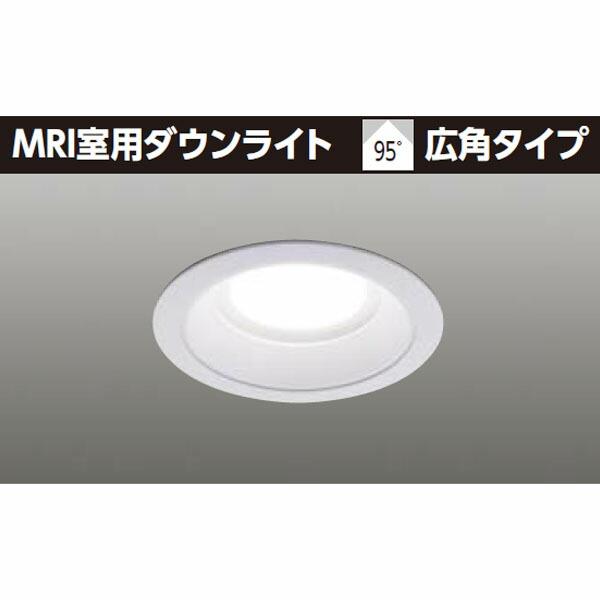 LEDD-21111MW 迅速な対応で商品をお届け致します 東芝 MRI室用ダウンライト 95° 超激安特価 広角タイプ 電源ユニット別売 相関色温度4000K 白色 TOSHIBA