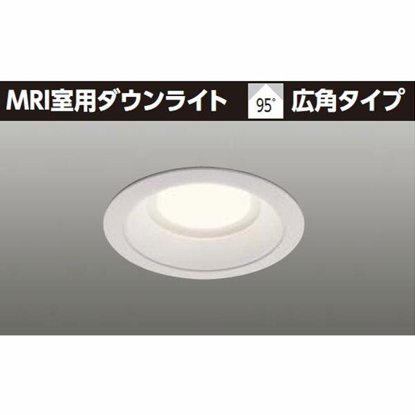 販売実績No.1 LEDD-21111ML 東芝 MRI室用ダウンライト 95° 広角タイプ TOSHIBA メーカー公式ショップ 電源ユニット別売 相関色温度3000K 電球色