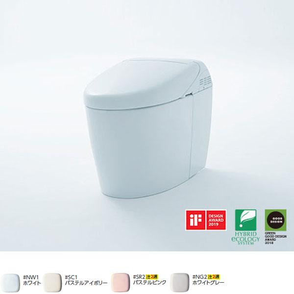 【CES9768FR】TOTO トイレ 腰掛便器 ネオレスト RHタイプ 【トートー】