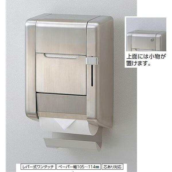 【YH121M】トートー スペア付紙巻器(縦型タイプ) 【TOTO】