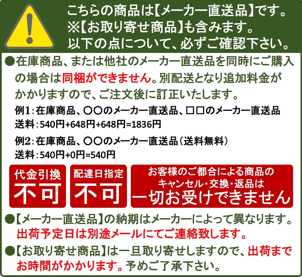 ウルトラシリーズ多機能介助用NAH-U2W日進医療器【メーカー直送品】【送料無料】