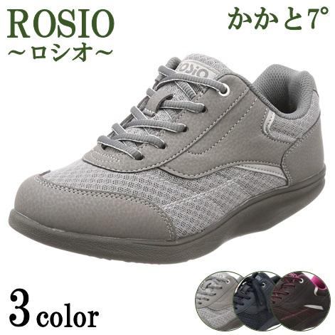 靴 スニーカー ウォーキング シューズ ロシオゴールド MS(7°) 【両足販売】 リハビリ トレーニング 運動 メンズ レディース アスティコ【送料無料】