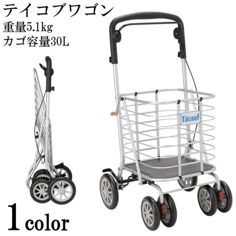 テイコブ ワゴン(PS-188) 幸和製作所【メーカー直送品】【送料無料】