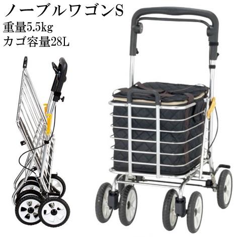 ノーブルワゴン袋付 S NBW-2S マキテック【メーカー直送品】【送料無料】