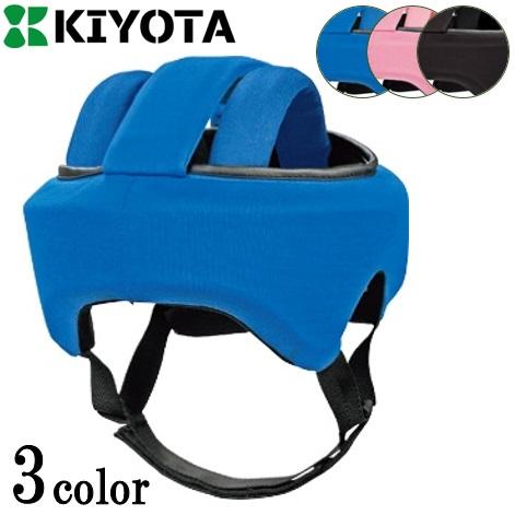 ヘッドガード フィット KM-400 キヨタ 頭部保護帽 転倒事故防止 軽量 帽子 男性 女性 介護 高齢者【非課税】【送料無料】