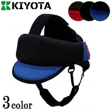 頭部保護帽スーパーエアリ KM-20 キヨタ 転倒事故防止 帽子 男性 女性 介護 高齢者【非課税】【送料無料】