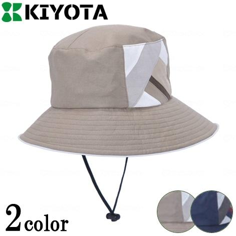 キヨタ おでかけヘッドガード セパレートクロッシェタイプ(KM-3000D) 帽子 女性用 婦人 頭部保護帽 介護 おしゃれ 【送料無料】