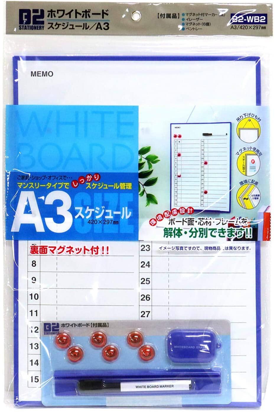 ニッケン文具 B2 ホワイトボード スケジュール 卓出 A3 今ダケ送料無料 B2WB2