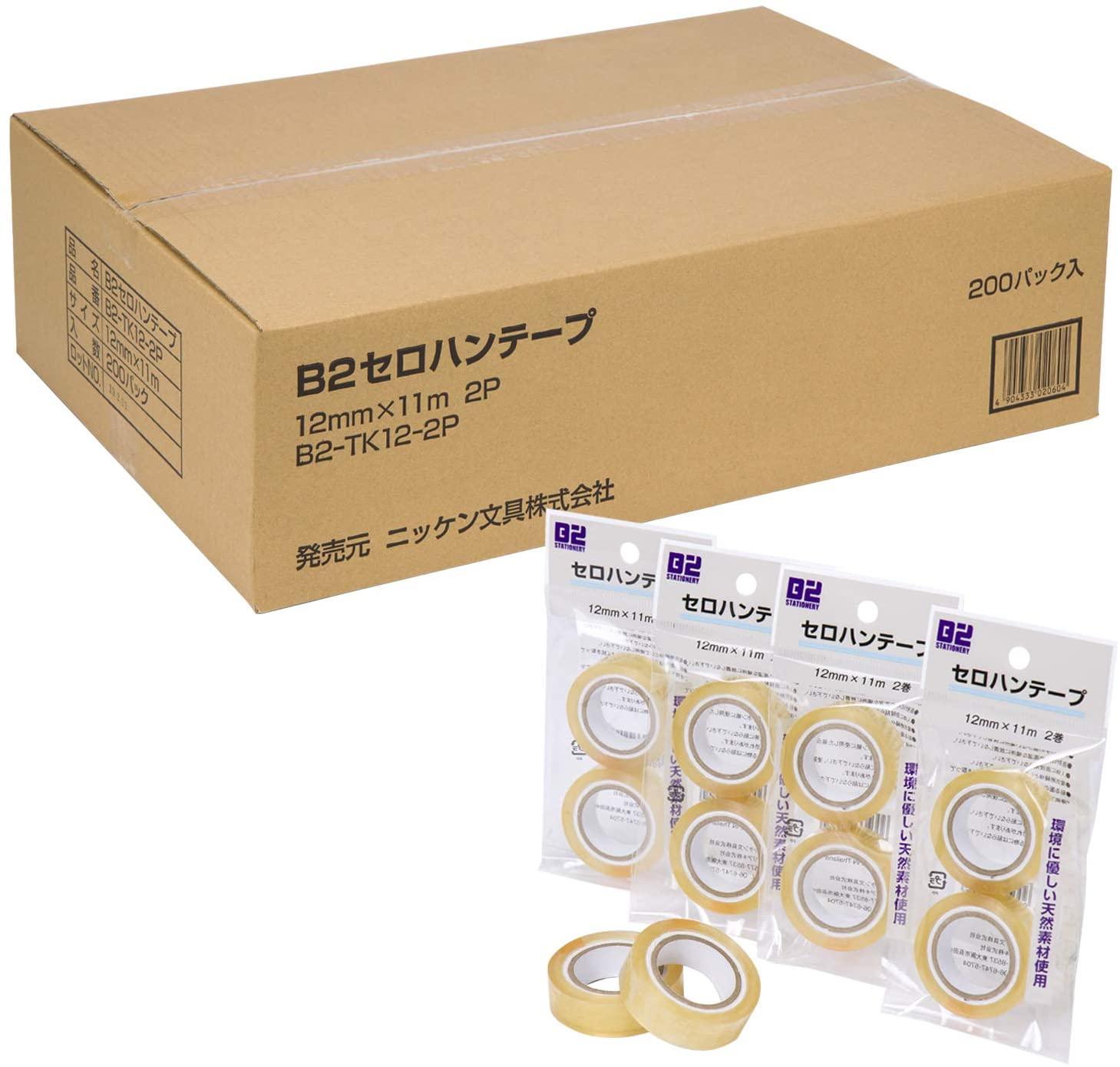 ニッケン文具 ホリアキ セロハンテープ 小巻 400巻 12mm幅×11m巻 B2-TK12-2P_200
