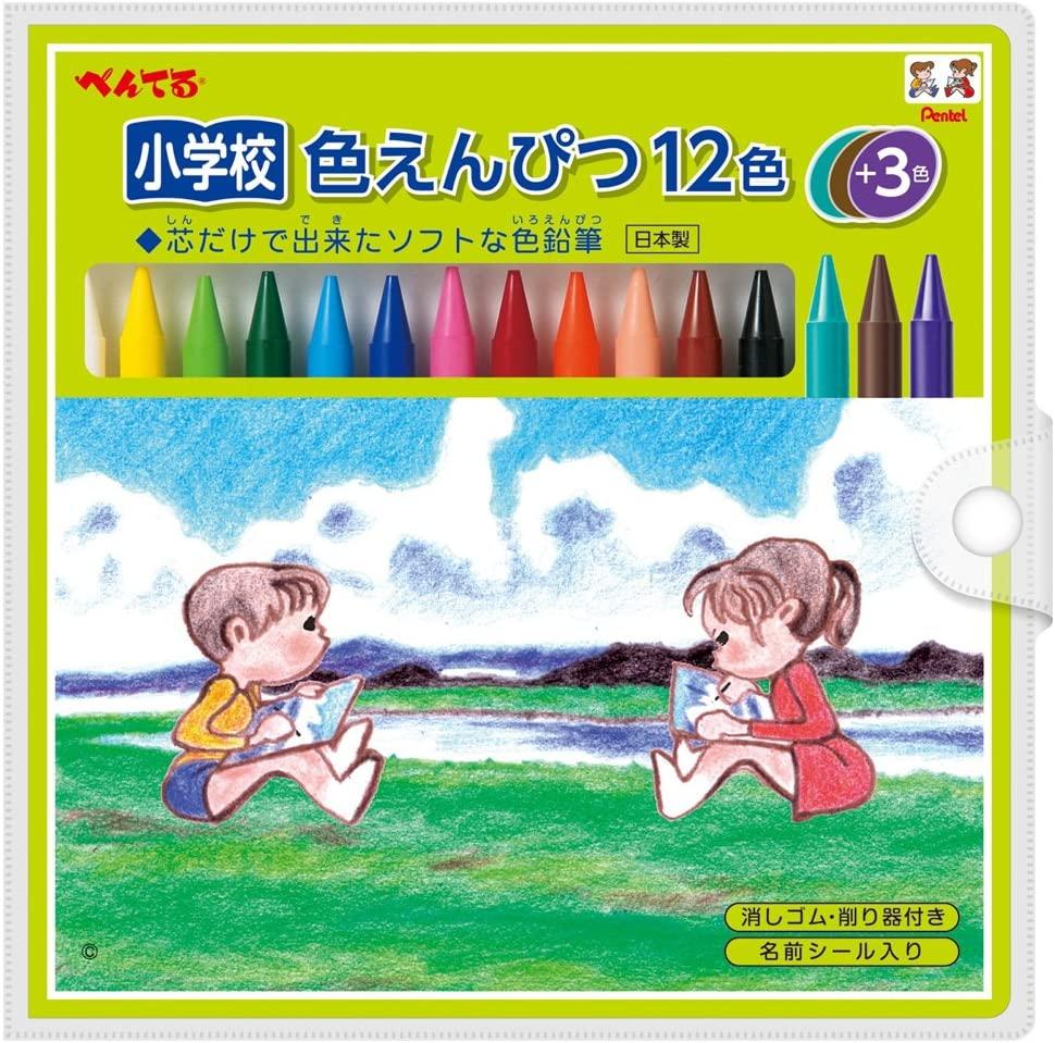 ぺんてる 小学校色鉛筆 12色+3色 GCG1-12P3 日本産 通販