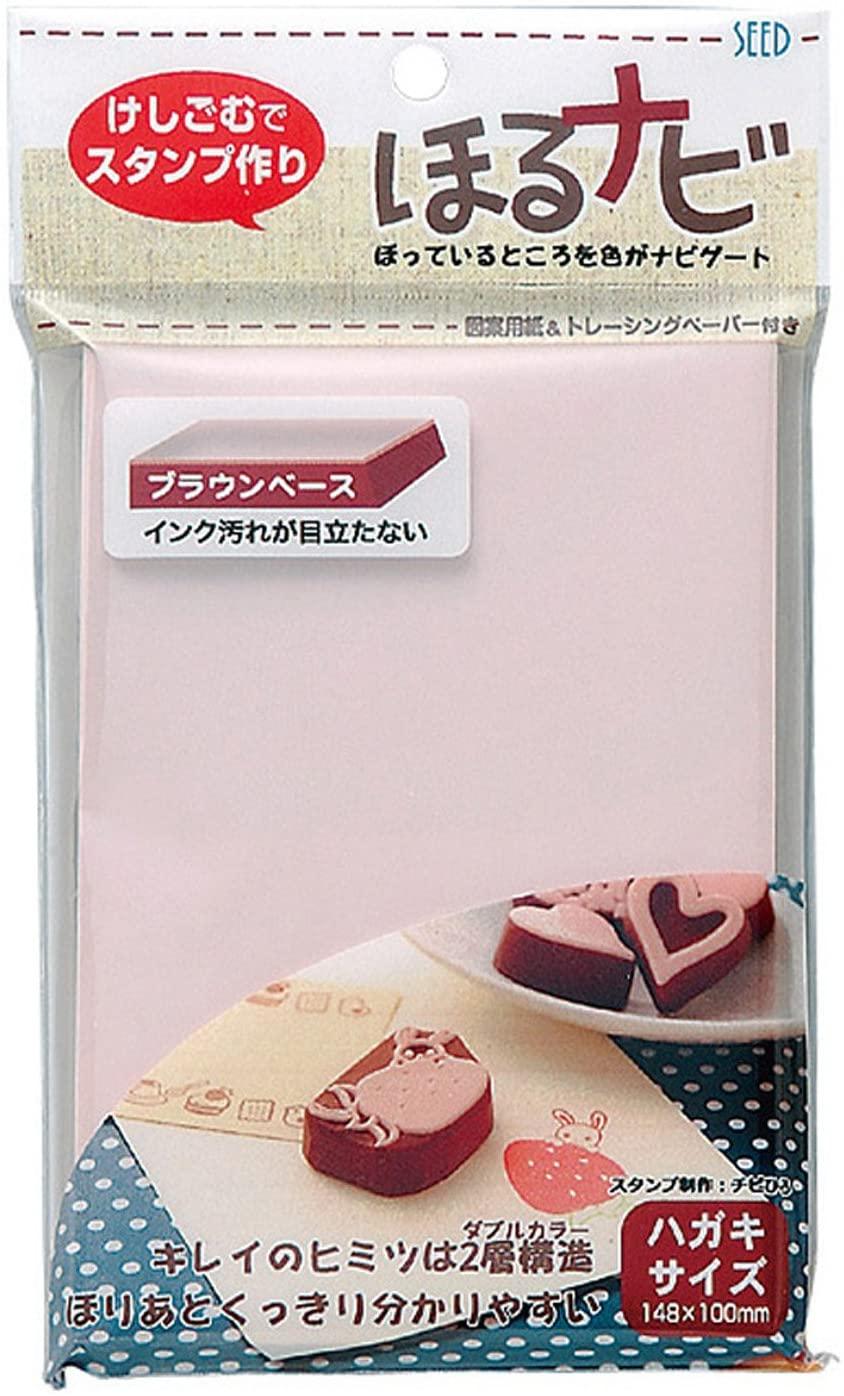シード 大放出セール ほるナビBB ハガキサイズ KH-HN13 ブラウンベース プレゼント