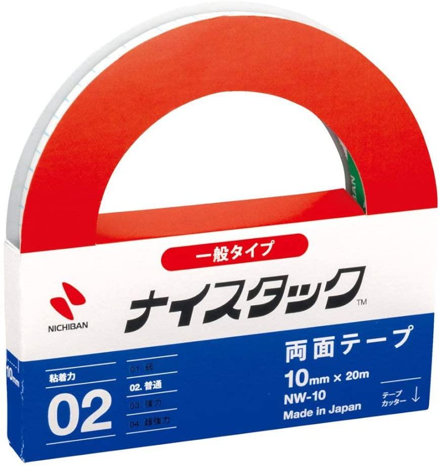 ニチバン 激安通販 両面テープ ナイスタック 人気の製品 10mm×20m NW-10 一般タイプ