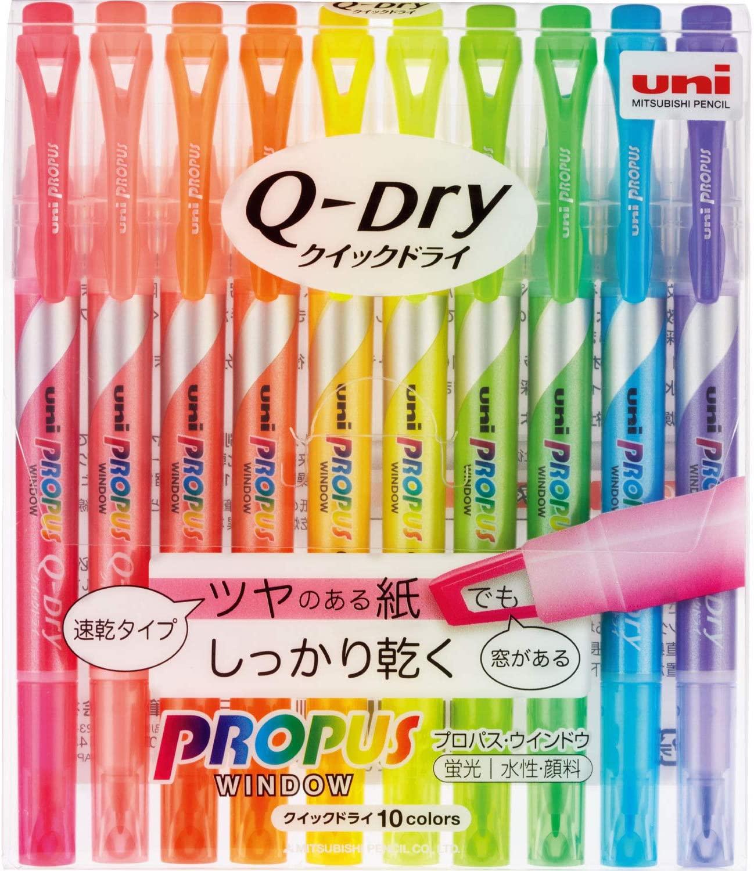 三菱鉛筆 蛍光ペン プロパスウインドウ 日本限定 10色 期間限定送料無料 クイックドライ PS138T10C