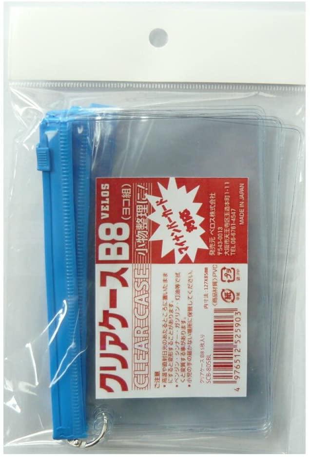 セール商品 ベロス クリアケース 通販 B8 透明 SCB-805BL×5 5個