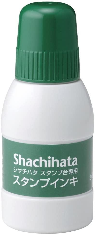 シヤチハタ スタンプ台専用スタンプインキ 送料込 SGN-40-G 小瓶 緑 通販