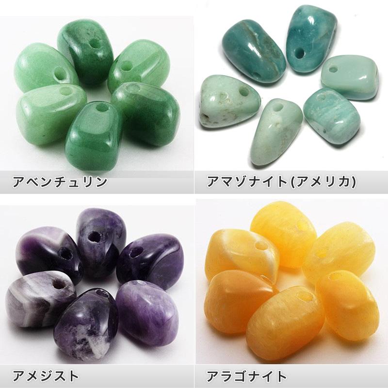 アクセサリー 日本メーカー新品 ペンダント タンブル型 レディース パワーストーン 天然石 感謝価格