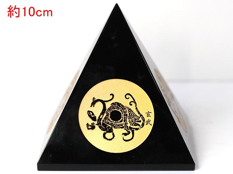 ★New Year SALE★【置き石】ピラミッド型 オブシディアン 四神獣 (金彫り) 10cm 【パワーストーン 天然石 アクセサリー】