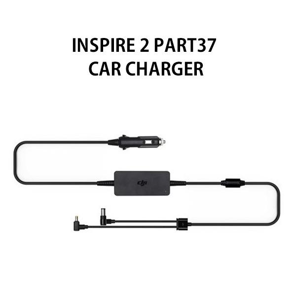 DJI Inspire 2 カーチャージャー PART37 Car Charger