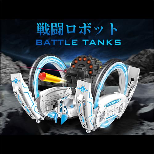 ラジコン ロボット「Y10」対戦可能 ラジコンカー ミサイル発射可能 レーザービーム 子供 おもちゃ プレゼント 並行輸入品 ゆうパック