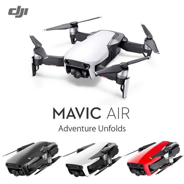 DJI MAVIC Air マヴィックエア ドローン 小型 カメラ付き 本体 DJI MAVIC Air 初年度責任保険付き ゆうパック