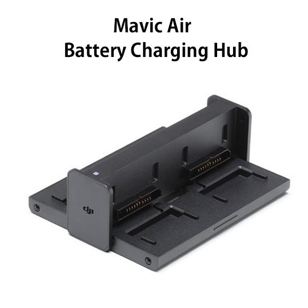 DJI Mavic Air マビック エア- バッテリー 充電ハブ PART 2 Battery Charging Hub 宅急便