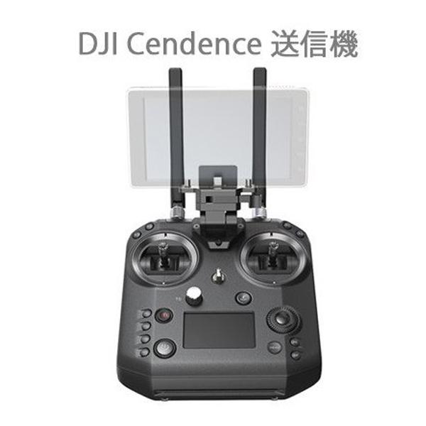 DJI Cendence 送信機 [Inspire2/ Matrice200] プロポ ゆうパック