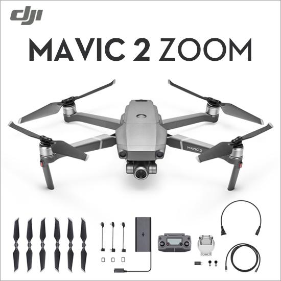 DJI Mavic 2 Zoom ドローン GPS カメラ付き 32GBカード付き Mavic2 Zoom ズーム機能 空撮 マビックズーム 賠償保険付き DJI正規品 ゆうパック