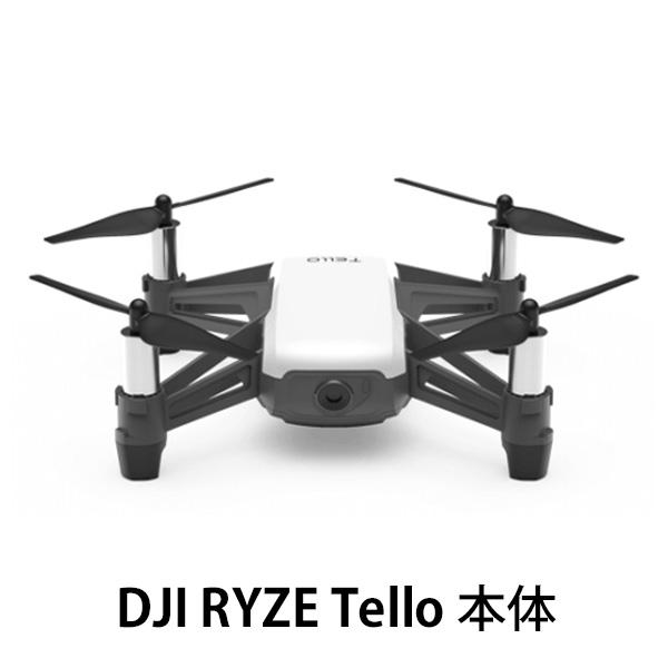 ドローン カメラ付き 小型 RYZE Tello ラジコン テロ DJI 本体 85g 子供 プレゼント 飛行時間13分 スマホ HDカメラ ミニドローン ゆうパック