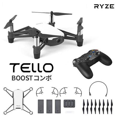 ドローン カメラ付き 小型【RYZE Telloコンボ + 専用送信機セット】Tello Boost COMBO トイドローン 本体 充電ハブ 飛行時間13分 ゆうパック