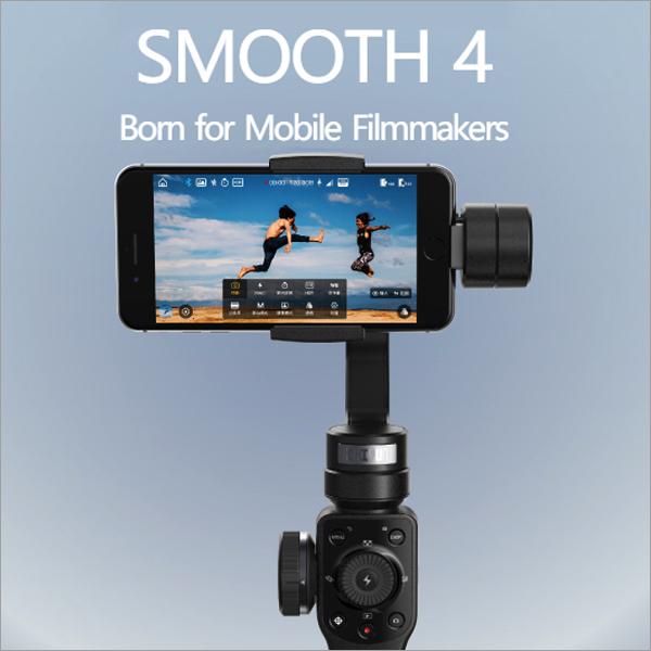 Zhiyun Smooth 4 手持ちジンバル mobile 3軸 ブラシレスジンバル バイル用電動スタビライザー ジンバル フォローフォーカス機能付 ゆうパック