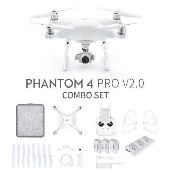 DJI Phantom 4 Pro V2.0 Comboセット ファントム 4 プロ ドローン 32GBカード特典付き 本体 送信機 賠償責任保険付き 空撮 フライト DJI正規代理店