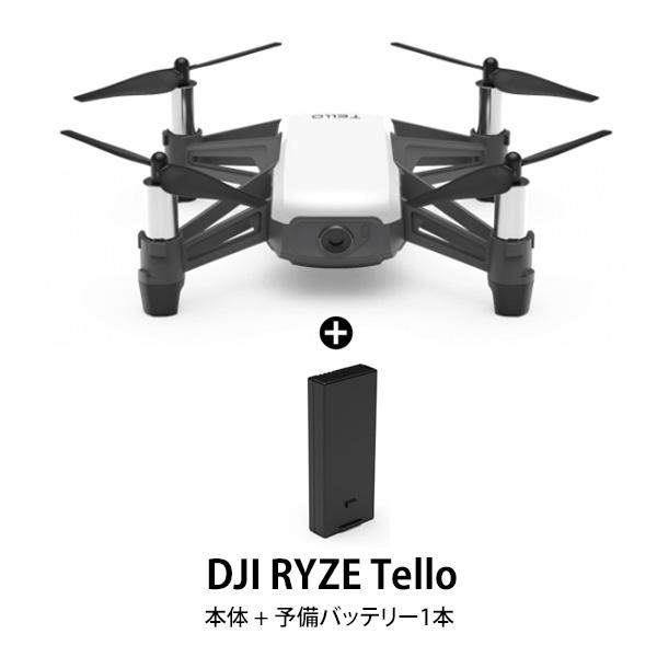 DJI RYZE Tello 本体 + 予備バッテリー1本セット ドローン カメラ付き 小型 ラジコン tello トイドローン 飛行時間13分 HDカメラ 宅急便