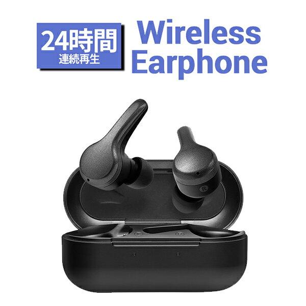 ワイヤレスイヤホン 24時間使用可能 ブルートゥース イヤホン カナル型 bluetooth イヤホン bluetooth 5.0 自動ペアリング ワイヤレス IPX4防水 通話 音量調整 高音質 両耳 片耳 宅急便