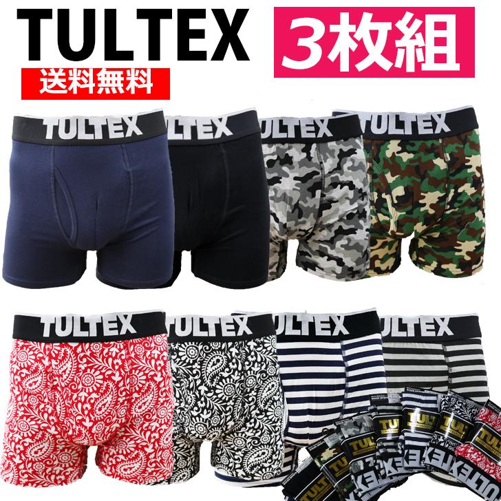 TULTEX タルテックス 奉呈 ボクサーパンツ 3枚組 前開き メンズ 送料無料 まとめ買い 福袋 ショッピング 下着