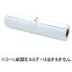 エプソン PXMCB1R13 プロフェッショナルフォトペーパー<薄手半光沢>/728mm幅 取り寄せ商品