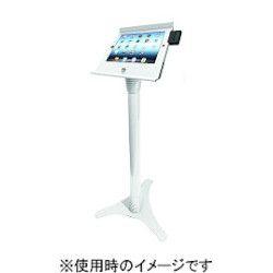 Compulocks スライド・スマートフロアスタンド(iPad 2/3/4) 147W225POSW 取り寄せ商品