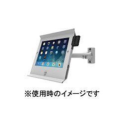 Compulocks スライド・スイングアームスタンド(iPad 2/3/4) 827W225POSW 取り寄せ商品