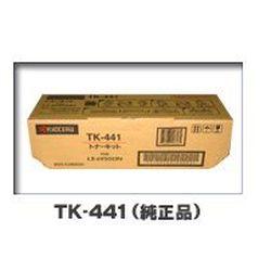 京セラ トナーコンテナ(1本でA4判約2.0万ページ印字可能)(LS-6950用)(TK-441) 目安在庫=△