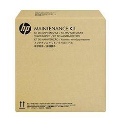 日本HP ADFローラー交換キット PgWd Ent 用 J8J95A 取り寄せ商品