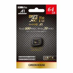 グリーンハウス microSDXCカード UHS-I U3 V30 A1 64GB GH-SDM-ZA64G メーカー在庫品